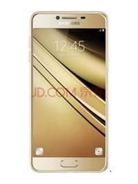 لوازم جانبی گوشی سامسونگ Galaxy C5