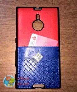 کاور دو لایه چرمی و ژله ای Lumia 1520 مارک Fashion