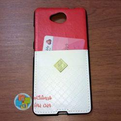کاور دو لایه چرمی و ژله ای Lumia 650 مارک Fashion