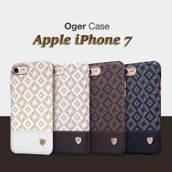 قاب محافظ کلاسیک نیلکین iphone 7 مدل Oger