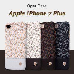 قاب محافظ کلاسیک نیلکین iPhone 7/8 Plus مدل Oger