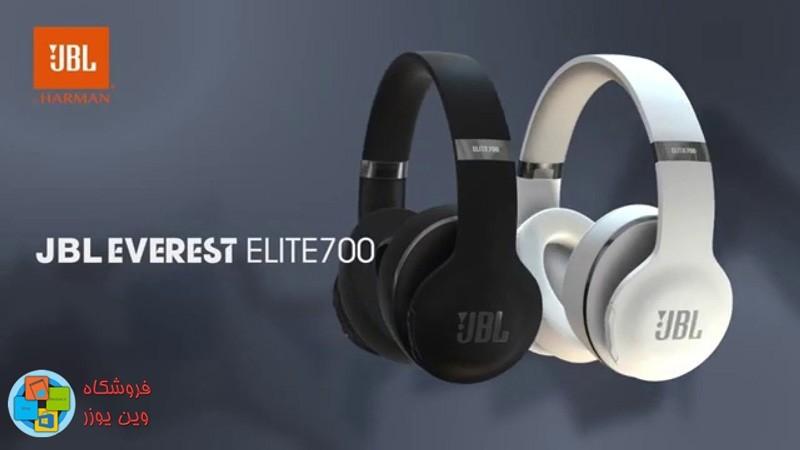 هدفون بلوتوث اورجینال JBL Everest Elite 700