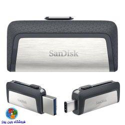 فلش مموری دوگانه USB 3-Type-C 32 GB سن دیسک