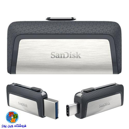 فلش مموری دوگانه USB 3-Type-C سن دیسک