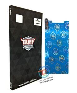 محافظ صفحه نمایش Nano Pro نوکیا 7 پلاس مارک BUFF