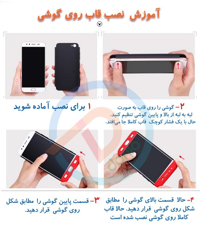 قاب محافظ 360 درجه Nokia X7 مدلGKK