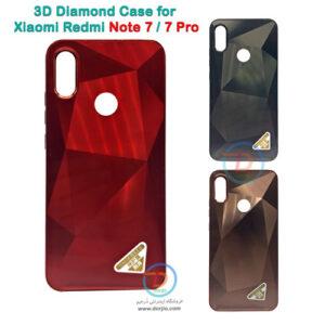 قاب 3D طرح الماس شیائومی ردمی نوت 7