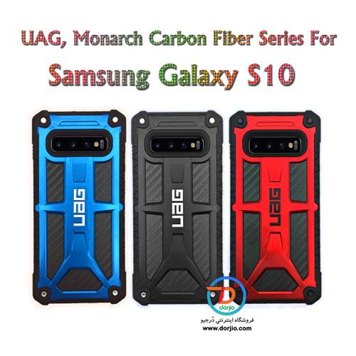 گارد ضد ضربه سامسونگ Galaxy S10 طرح استتار چریکی مارک UAG