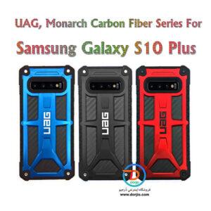 گارد ضد ضربه سامسونگ Galaxy S10 Plus طرح استتار چریکی مارک UAG