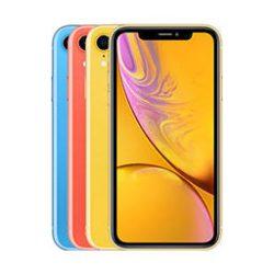 لوازم جانبی گوشی آیفون ایکس آر | iPhone XR