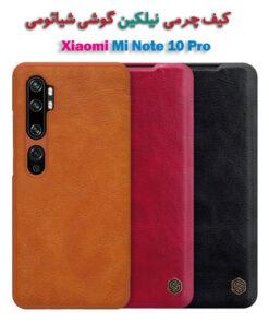 کیف چرمی شیائومی Mi Note 10 Pro مارک NILLKIN