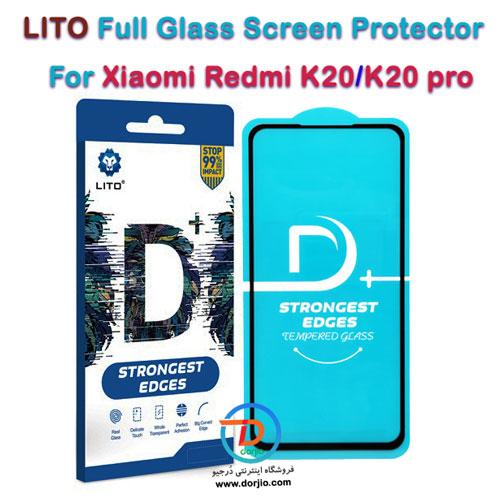 گلس فول +D شیائومی K20/K20 Pro مارک LITO