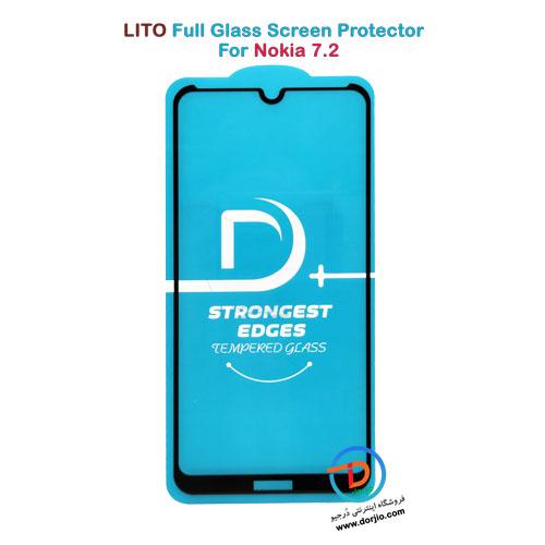 گلس فول +D گوشی نوکیا 7.2 مارک LITO
