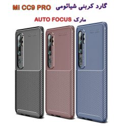گارد کربنی AUTO FOCUS شیائومی Mi CC9 Pro