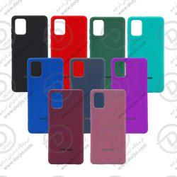 قاب سیلیکونی سامسونگ Galaxy A51
