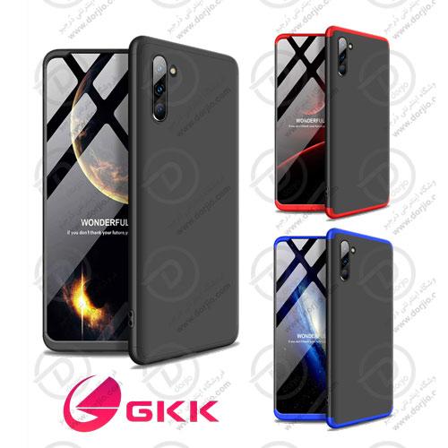 قاب محافظ 360 درجه گلکسی نوت 10 مدل GKK