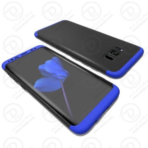 قاب محافظ 360 درجه گلکسی S8 پلاس مدل GKK