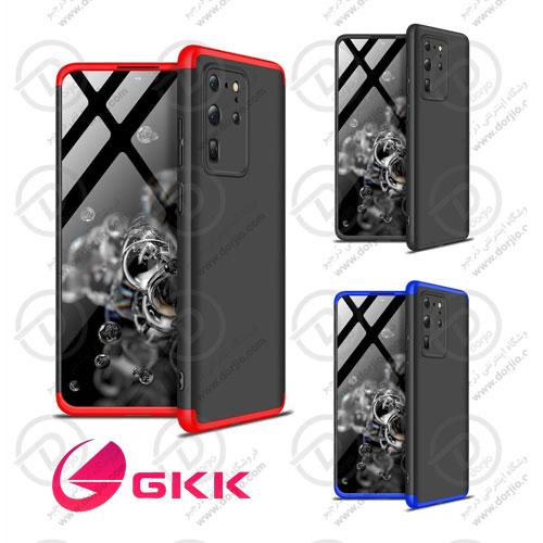 قاب محافظ 360 درجه Galaxy S20 Ultra مدل GKK