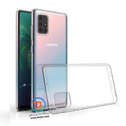 گارد ژلهای شفاف سامسونگ Galaxy A51