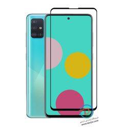 گلس فول سامسونگ Galaxy A51