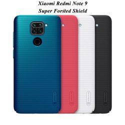 قاب محافظ شیائومی Redmi Note 9 مارک نیلکین + استند