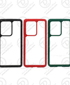 گارد هیبریدی Samsung Galaxy S20 Ultra