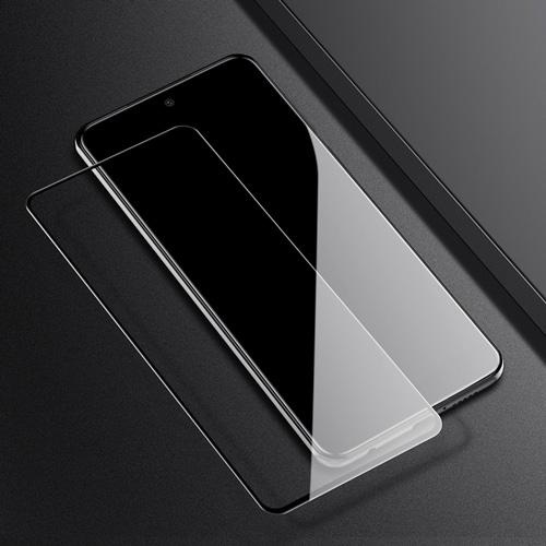 گلس شیائومی Redmi Note 9S مدل CP+PRO نیلکین
