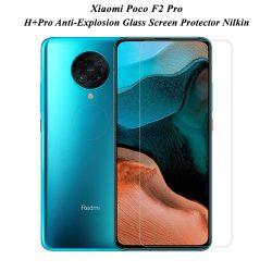 گلس نیلکین شیائومی Poco F2 Pro مدل H+Pro