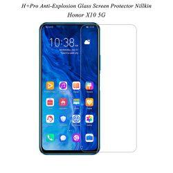 گلس Honor X10 5G مارک H+Pro نیلکین