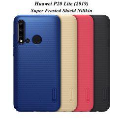 قاب محافظ هوآوی P20 Lite 2019 مارک نیلکین + استند