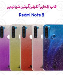 قاب ژله ای اکلیلی شیائومی Redmi Note 8