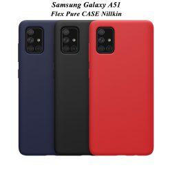 گارد سیلیکونی نیلکین سامسونگ Galaxy A51 مدل Flex Pure