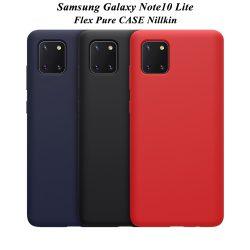 گارد سیلیکونی نیلکین سامسونگ Galaxy Note10 Lite مدل Flex Pure