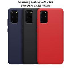 گارد سیلیکونی نیلکین سامسونگ Galaxy S20 Plus مدل Flex Pure