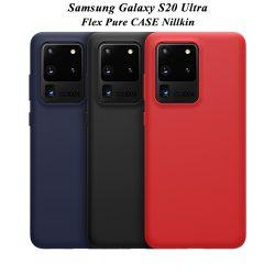 گارد سیلیکونی نیلکین سامسونگ Galaxy S20 Ultra مدل Flex Pure