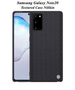 گارد نیلکین سامسونگ Galaxy Note20 مدل Textured