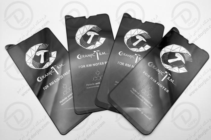گلس سرامیکی شفاف شیائومی Redmi K20 / K20 Pro