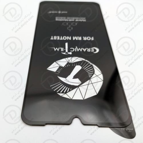 گلس سرامیکی شفاف شیائومی Redmi Note 8T
