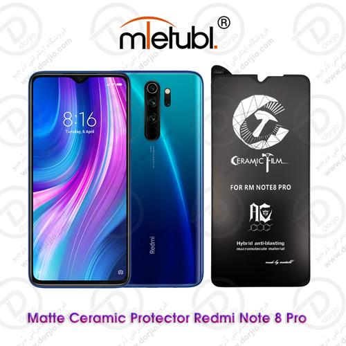 گلس سرامیکی مات شیائومی Redmi Note 8 Pro