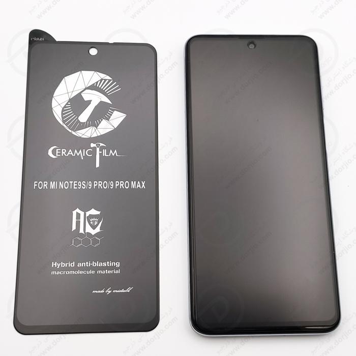 گلس سرامیکی مات شیائومی Redmi Note 9S