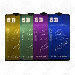 گلس فولِ رنگی و آینهای 8D شیائومی ردمی نوت 8 | Redmi Note 8