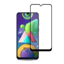 گلس فول سامسونگ Galaxy A31