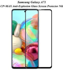 گلس نیلکین سامسونگ Galaxy A71 مدل 3D CP+MAX