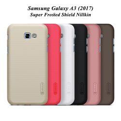 قاب محافظ سامسونگ Galaxy A3 (2017) مارک نیلکین