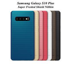 قاب محافظ سامسونگ Galaxy S10 Plus مارک نیلکین