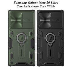 گارد رینگی نیلکین سامسونگ Galaxy Note 20 Ultra مدل Camshield Armor