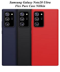 گارد سیلیکونی نیلکین سامسونگ Galaxy Note 20 Ultra مدل Flex Pure