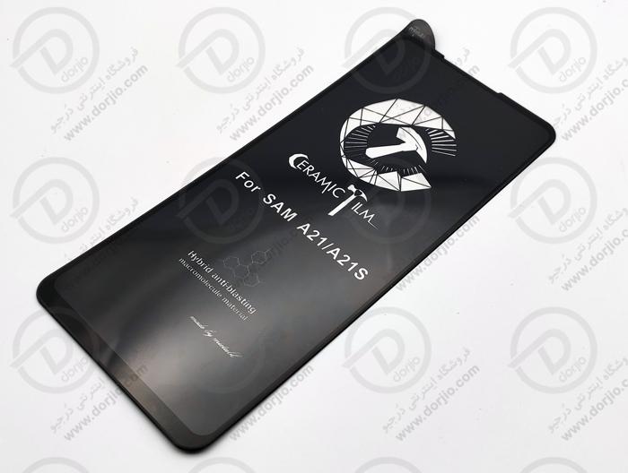 گلس سرامیکی شفاف سامسونگ Galaxy A21s