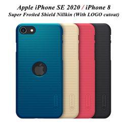 قاب محافظ اپل آیفون iPhone SE 2020 مارک نیلکین