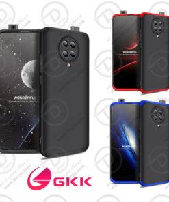 قاب محافظ 360 درجه شیائومی Poco F2 Pro مدل GKK